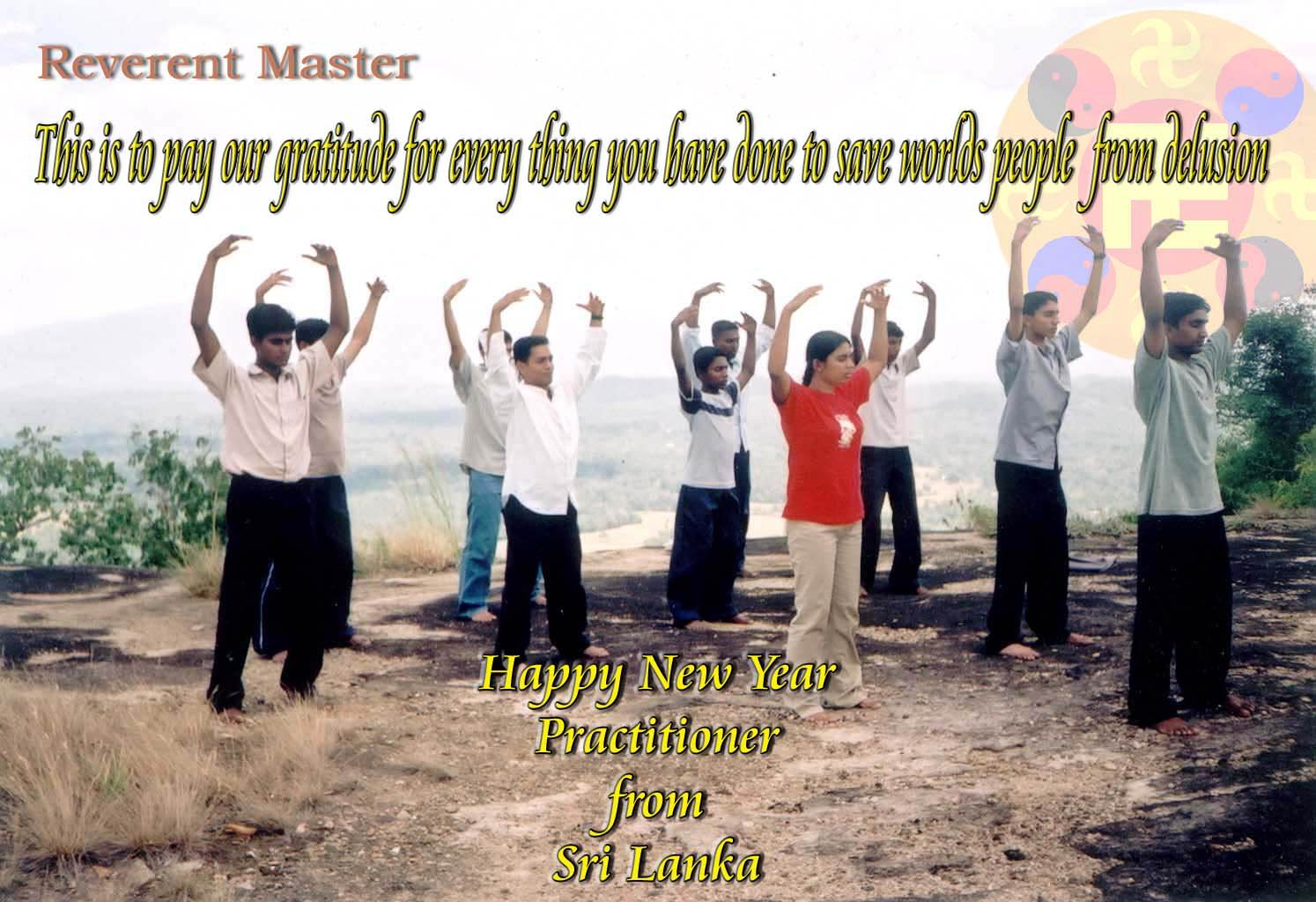 teacher new year greetings