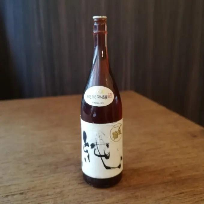 酒蔵紀行 二杯目 宮尾酒造(新潟県) 純 sake フィギュア ミニチュアフード