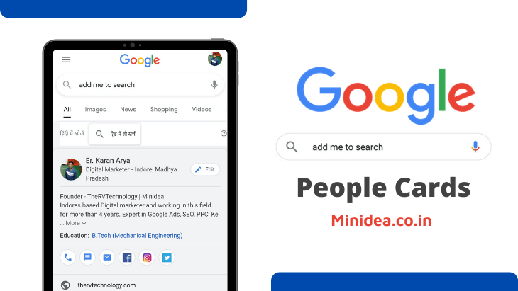 Google Add Me to Search People Card