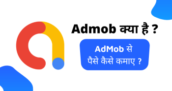 admob kya hai in hindi