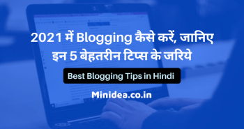 Best Blogging Tips in Hindi