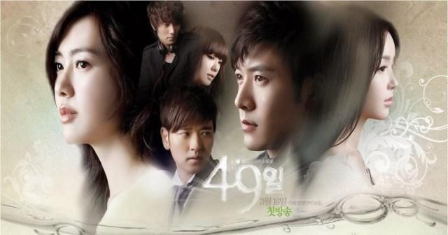 49 days minihanok