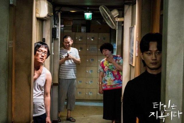 kore dizi, strangers from hell konusu, kore blog