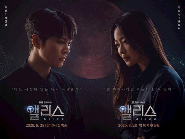 fantastik-kore-dizileri-2020, kore-dizi-tavsiye-2020, asya-dizileri-kore-blog-2020
