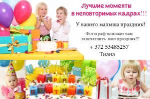 12597074_784428858368816_1097080968_o