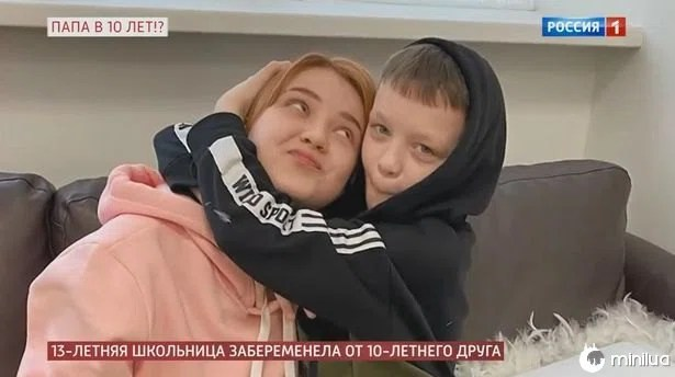 Grávida de 13 anos diz que 'se apaixonou à primeira vista' por menino de 10 anos