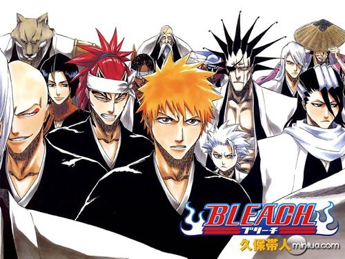 Orkunime-Bleach2