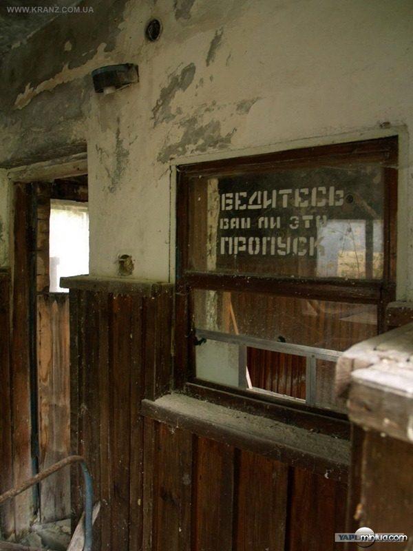 chernobyl (9)