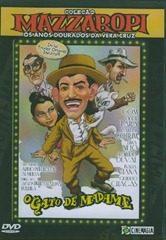 MAZZAROPI - O GATO DE MADAME (1957) (DVD)