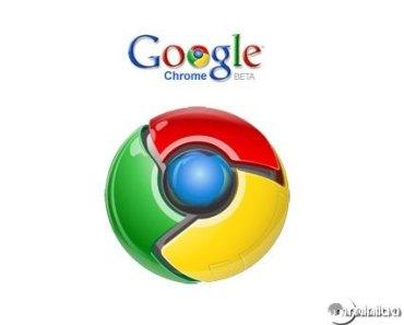 Google oferece 20 mil dólares para hacker que invadir Chrome