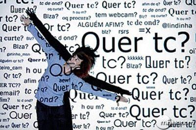 QUER_TC_Foto_3
