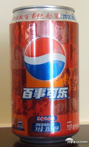 Pepsi-red-can