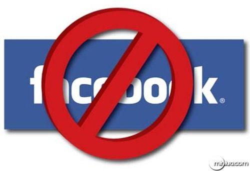 site-para-entrar-no-Facebook-Bloqueado