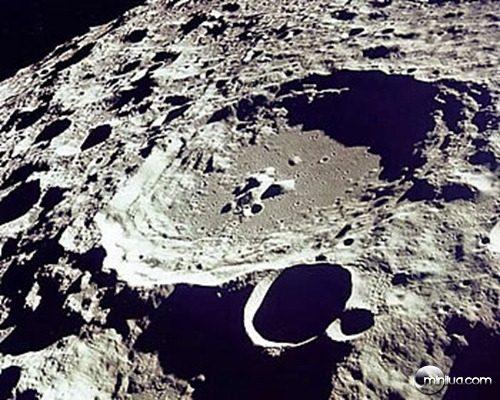 cratera-na-lua