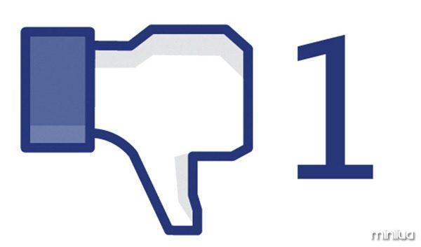 facebook-dislike-buton