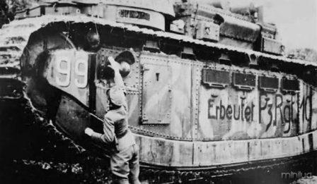 Char_2C_number_99_France_1940