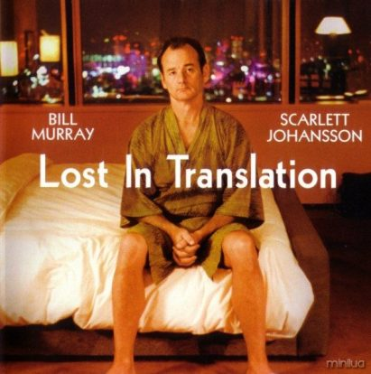 Lost_in_translation-16062712052006