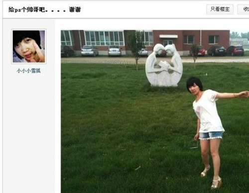 chinese_photoshop_trolls_are_the_best_part_2_640_01
