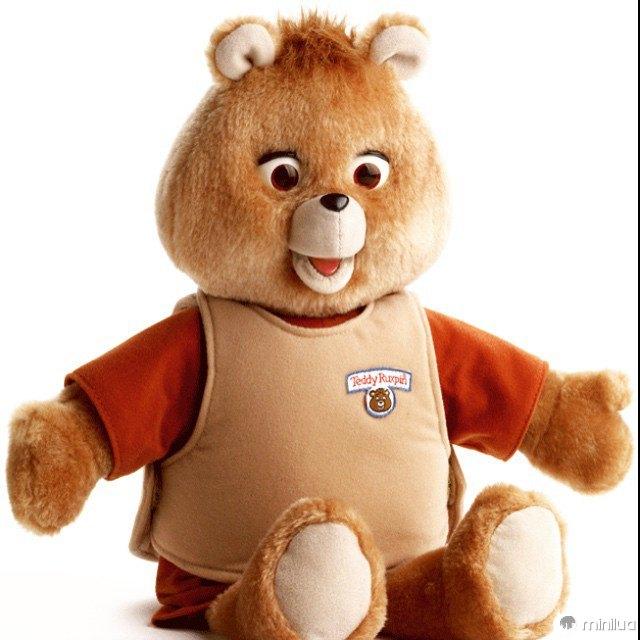 ursinho de pelúcia Teddy Ruxpin