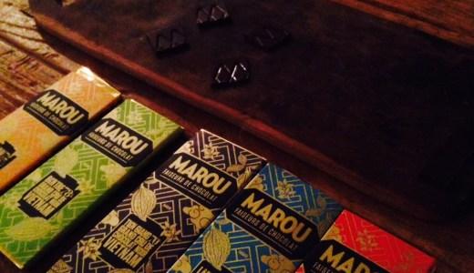 シングルオリジンのチョコレート「MAROU」<br /> 沼畑直樹