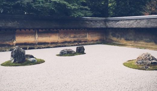 龍安寺の石庭とミニマリズム