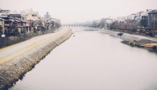 京都ミニマリストオフ会(1)