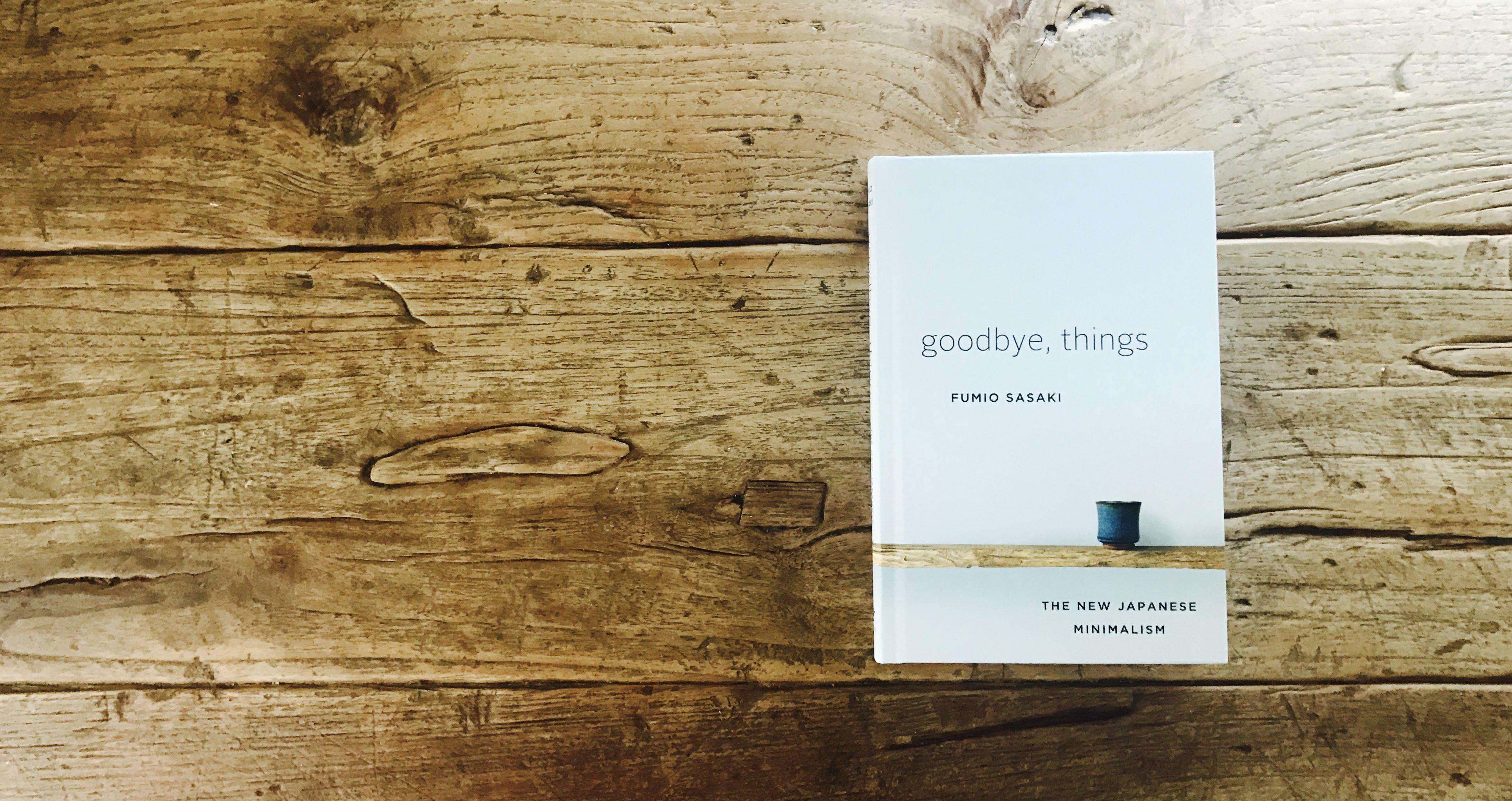 『ぼくモノ』英語版『goodbye, things』が届いて。  沼畑直樹