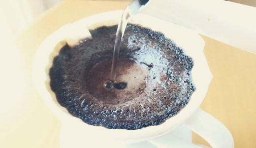 わがやのコーヒー環境 <br /> 佐々木典士