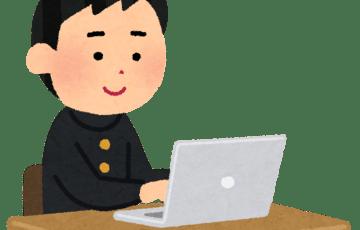 パソコンを操作する学生