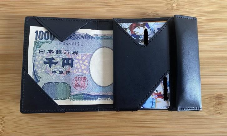 ミニマリストが愛用しているアブラサスの薄い財布