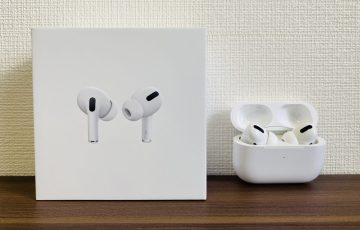 AppleのAirPods Proをレビュー
