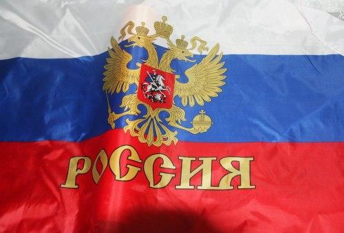 RUSSIA FLAG0