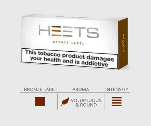 Buy Heets Bronze