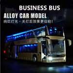 1-alloy-diecast-double-decker-bus-sou_main-1