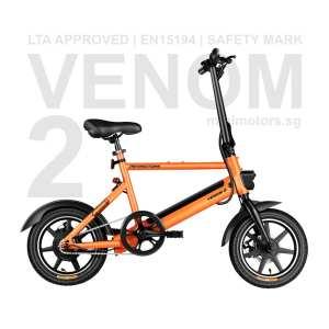 Venom 2 Electric Bicycle (Orange)