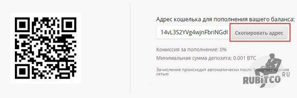 Exmo mi cseréje)