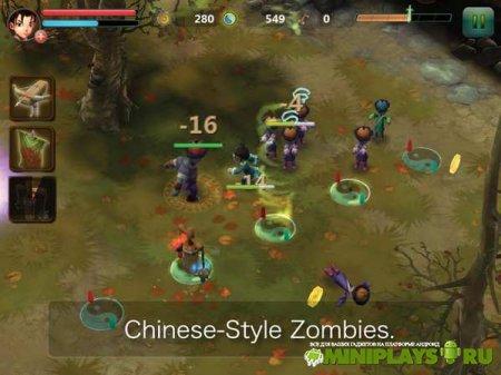 Taoist vs Zombies