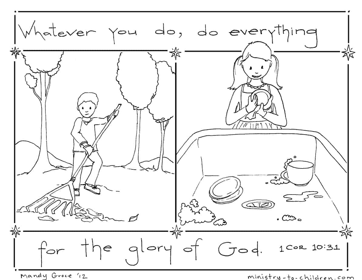 Do Everything For The Glory Of God Coloring Page 1 Cor