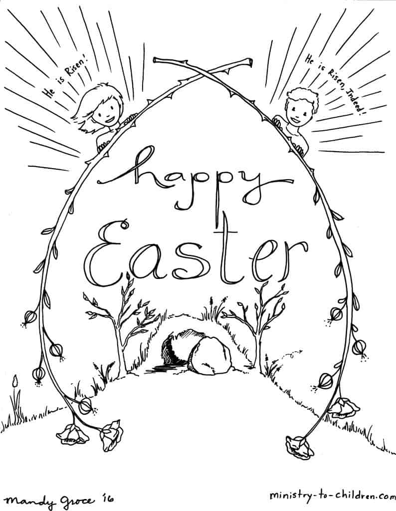 Kids Easter Coloring Printable Page - Free Download