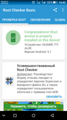 Huawei Y6 Pro (Huawei Enjoy 5) TIT-AL00 TWRP and Root