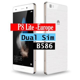 P8-Lite-Dual-Sim-Firmware-B586.png