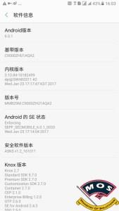 Samsung-C9-Pro-SM-C9000-Root-For-Hong-Kong-Firmware-3.jpg
