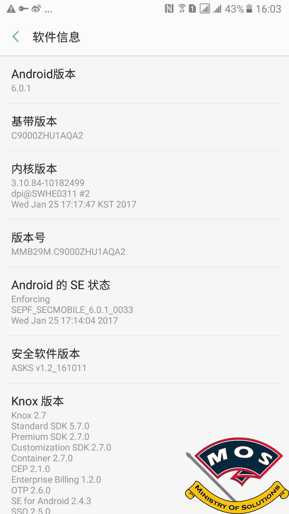 Samsung C9 Pro SM-C9000 Root For Hong Kong Firmware