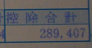 2006fuyu.jpg