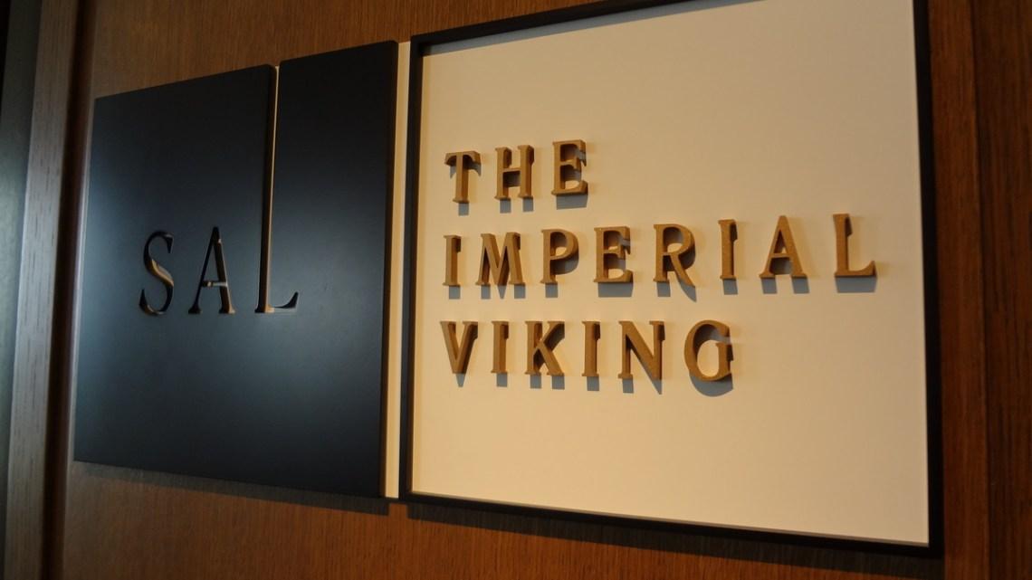 帝国ホテル 「インペリアルバイキング サール」 のランチバイキング