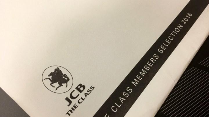 JCB THE CLASS メンバーズセレクション2016ではディズニーの利用ルールが大幅に変わりました