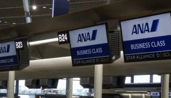 成田空港 ANAビジネスクラスカウンター