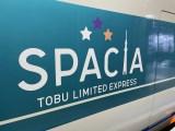 東武鉄道の特急で日光へ。スペーシアの個室は最高すぎた