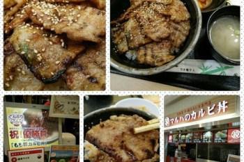 三井LaLaport富士見美食推薦~北海道マルハのカルビ丼,美味もち豚燒肉丼大推(附菜單)