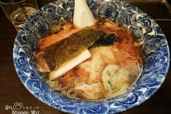 【東京淺草美食】ら麺亭拉麵~便宜又美味的餛飩拉麵只要330円起